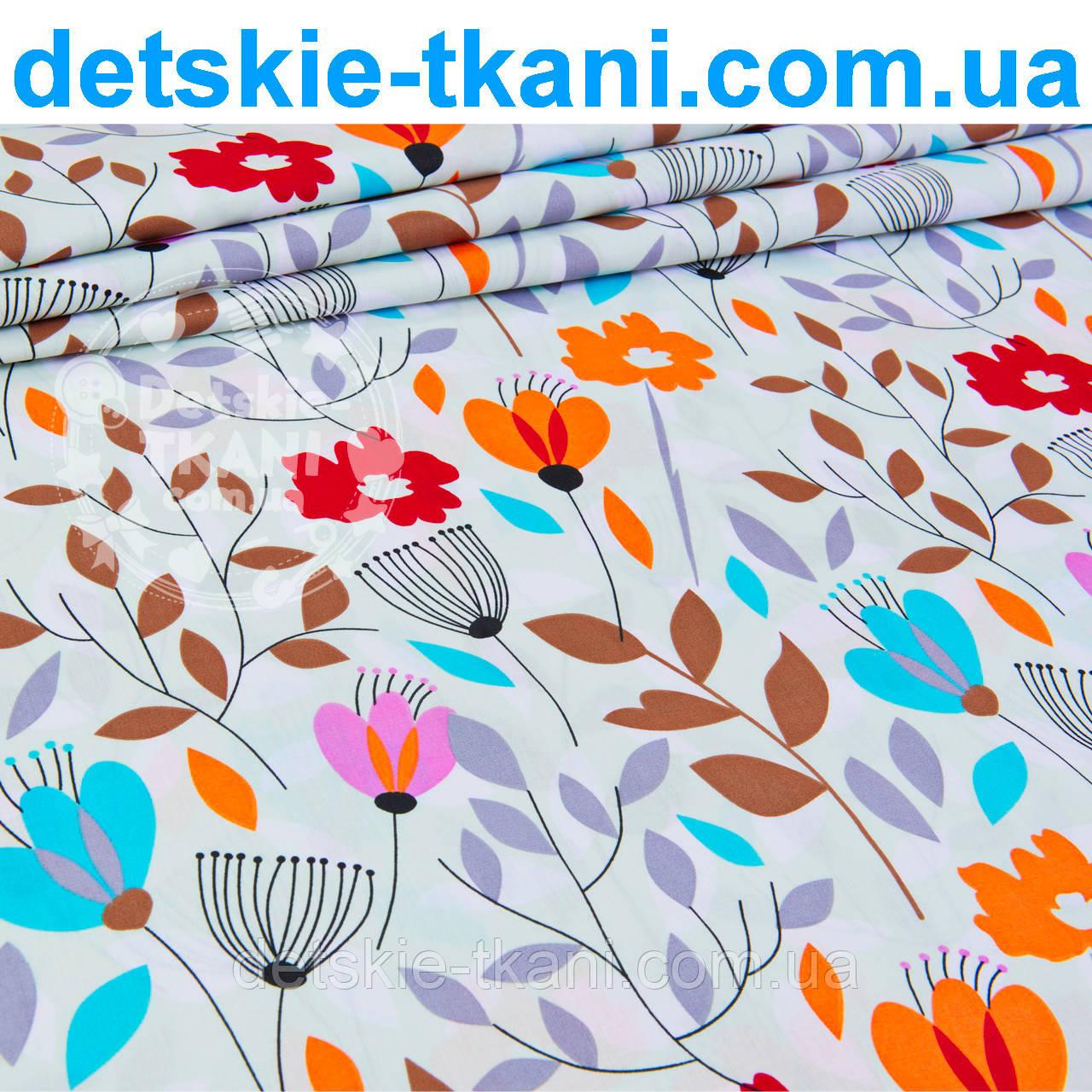 """Отрез ткани """"Оранжевые цветы с серыми и коричневыми веточками""""  №971а"""