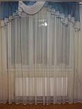 Ламбрекен Дуга синий органза, 2м, фото 2