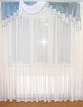 Ламбрекен Дуга синий органза, 2м, фото 3