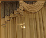 Ламбрекен Дуга синий органза, 2м, фото 6