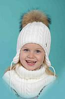 Зимний набор шапка с меховым помпоном и манишка