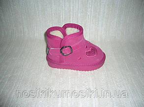 Детские угги для девочек Style-Baby размеры 24-25 цвет розовый