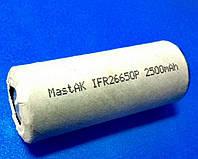Аккумулятор Li-ion MastAk IFR26650P