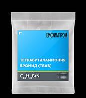 Тетрабутиламмоний бромид (ТБАБ) Merck
