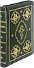 Библия большая (индексы, кожа, молния)