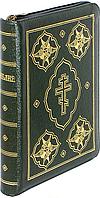 Библия большая (индексы, кожа, молния), фото 1
