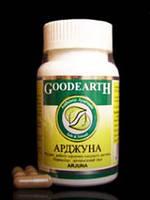 Арджуна (Arjuna) 60 капс - Goodcare