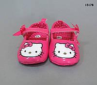 Пинетки-балетки Hello Kitty для девочки. 12, 13 см, фото 1