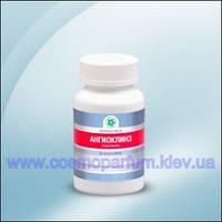 Ангиоклинз (Angiocleanse) 60 капс. - Витамакс