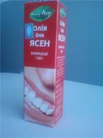 Масло (Oil for Gums) для десен 40мл - Триюга