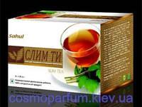 Чай для похудения «Слим Ти» (Slim tea) 40гр - Sahul