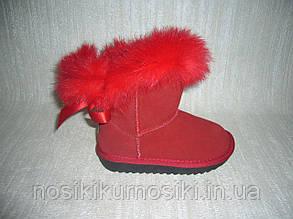 Детские угги для девочек LiLin Shoes размеры 28-31