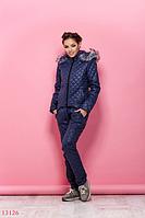 Женский зимний спортивный костюм Келен темный синий