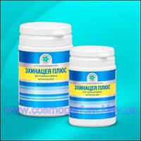 Эхинацея Плюс Фитомикросферы (EchinaceaPlus) 30 капсул - Витамакс
