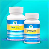Простакс (Prostax) 60 капсул - Витамакс