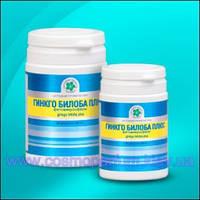 Гинкго Билоба Плюс Фитомикросферы (Ginkgo Biloba Plus) 60 капсул - Витамакс