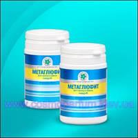Метаглюфит Фитомикросферы (Metaglufit) 60 капсул - Витамакс