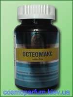 Остеомакс (Osteo-Flex) 90 капсул - Витамакс