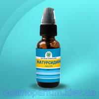 Натурсидин (Naturcidin) 30мл - Витамакс