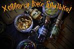 Подарочный набор к Хеллоуину по мотивам Гарри Поттера! Проникнись магией праздника и стань волшебником!