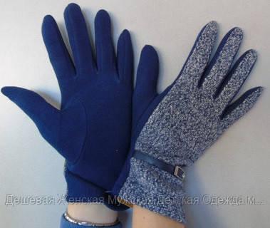 Кашемірова рукавичка вставка