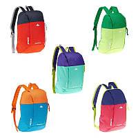 Фирменный детский рюкзак Quechua Kid Arpenaz 7L, Унисекс