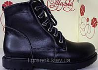 Кожаные подростковые зимние ботинки. Украина, Львов. Размеры 31 36