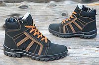 Зимние мужские спортивные ботинки, кроссовки, полуботинки черные прошиты высокая подошва. Лови момент