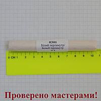 Полимерная глина LEMA (Лема), цвет белый перламутр, 17 г.