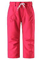 Бриджи летние Reima Seahorse розовые 532096-3360, размер 128 (8 лет)