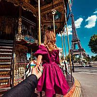 """Картины по номерам """"Следуй за мной. Париж"""" [40х50см, С Коробкой]"""