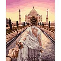 """Картины по номерам """"Следуй за мной. Агра, Индия"""" [40х50см, С Коробкой]"""