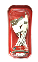 Зарядне универс. для моб. тел. K-0545