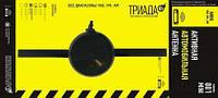 Антенна активная Triada 001 mini всеволновая