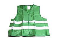 Жилет сигнальный, XL, зеленый Vitol