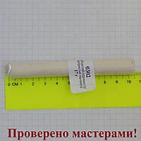 Полимерная глина LEMA (Лема), цвет серебристый перламутр, 17 г.
