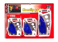 Комплект накладок на педали, серебряные-синие King XB-347