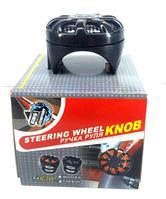 Ручка на рулевое колесо, карбон King KG-2509