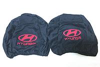 "Комплект чехлов на подголовники, ""HYUNDAI"" King"