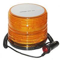 Проблесковый маячок 137х129х118  24 V 30 LED желтый KL-3671