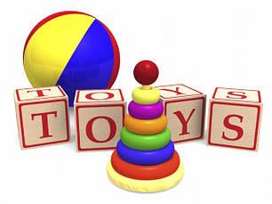 Товары для детей. Игрушки