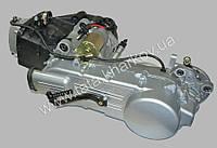 Двигатель 150СС скутера, мопеда, мотоцикла
