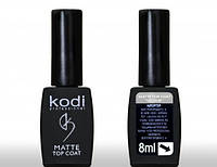 Верхнее покрытие KODI MatteTop Coat Velour (8ml) для гель лака