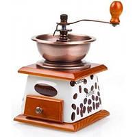 Кофемолка ручная с керамическим ящиком Empire EM-2361 (Empire Эмпаир Емпаєр) 