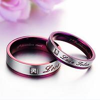 """Парные кольца """"Хранители единства"""", фото 1"""