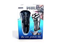 Электробритва с аккумулятором Philips KM-920