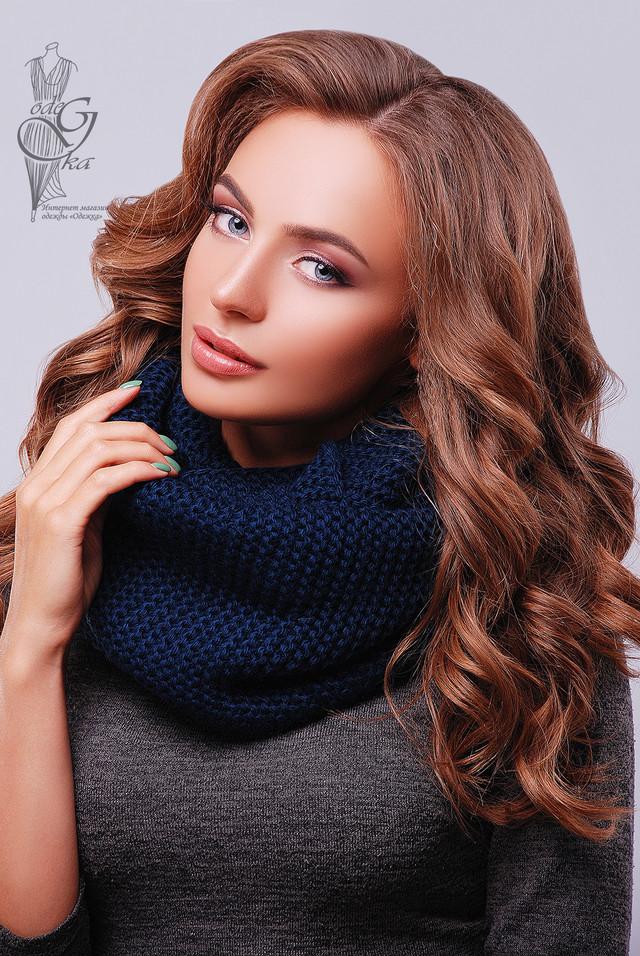 Синий цвет Вязаного шарфа Снуд