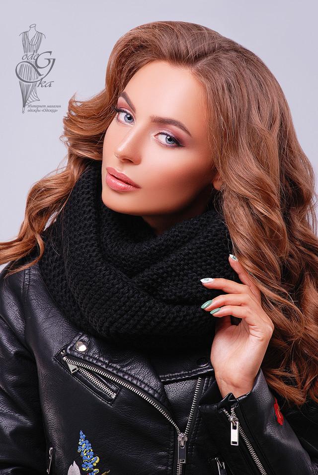 Черный цвет Вязаного шарфа Снуд