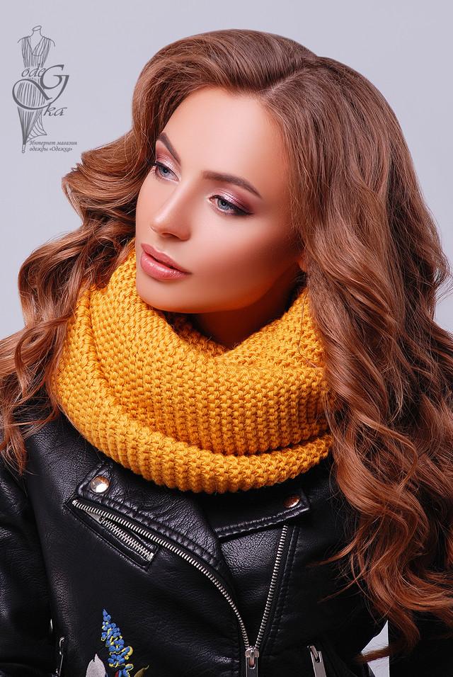 Цвет горчица Вязаного шарфа Снуд