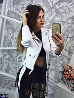 Короткая женская куртка из кож зама на замшевой основе с качественной фурнитурой белого цвета.  Арт - 18300